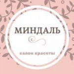 """Студия маникюра """"Миндаль"""" в Краснодаре"""