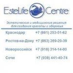 Косметический магазин «ЭстеЛайф Центр» в Краснодаре