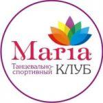 """Танцевальный спортивный клуб """"Maria"""" в Краснодаре"""