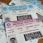 Перевод документов с иврита