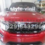 Антигравийная защита автомобиля Краснодар