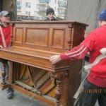 Перевозка пианино ( город, край ).