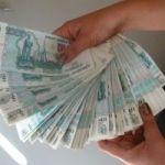 Деньги в долг большие суммы. Оформление кредита