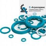 резиновые кольца круглого сечения.