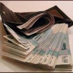 Помощь в получении кредита от банковского работника.