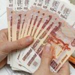 Частные деньги на любые нужды. суммы от 300 000 рублей.