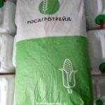 Семена кукурузы 291амв