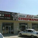 Новый магазин 170 кв. м. с арендатором в р-не ул. Средней.