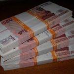 Кредит. Очень большие суммы от 50 000 до 10 000 000. Работаем со всеми гражданами России.