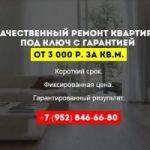 ВСЕ ВИДЫ ОТДЕЛОЧНЫХ РАБОТ!!!! РЕМОНТ КВАРТИР