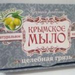 Крымская косметика в розницу и оптом