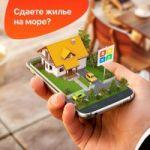 Портал для владельцев гостиниц южных регионов РФ.