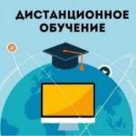 Сертификаты, дипломы, удостоверения для медицинских и фармацевтических работников.