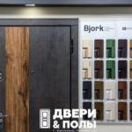 Дизайнерская металлическая дверь Стальная Линия