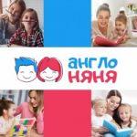Английский для малышей/Англоговорящая няня