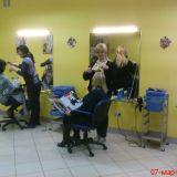 Парикмахерская Любаша в Краснодаре