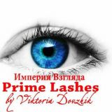 Косметический магазин Prime Lashes в Краснодаре