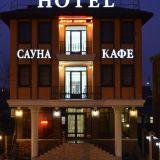 Гостиница «Атлас» в Краснодаре