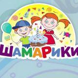 """Детский клуб """"Шамарики"""" в Краснодаре"""