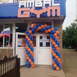 "Фитнес клуб ""Ambal Gym"" в Краснодаре"