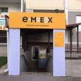 """Магазин автозапчастей """"Emex"""" в Краснодаре"""