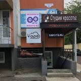 "Магазин автозапчастей ""KM Avto"" в Краснодаре"