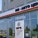 Автосалон DM-Авто в Краснодаре