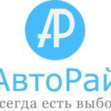 """Магазин автозапчастей """"Авто Рай"""" в Краснодаре"""