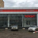 Кубанская Автомобильная Компания в Краснодаре
