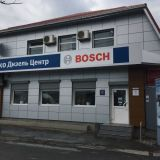"""СТО """"Bosch дизель центр"""" в Краснодаре"""