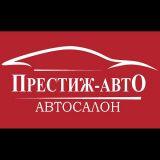 """Автосалон """"Престиж-Авто"""" в Краснодаре"""