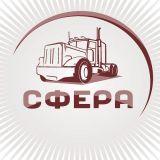 """Магазин автозапчастей """"Сфера"""" в Краснодаре"""