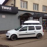 "Магазин автозапчастей ""Jabiki"" в Краснодаре"