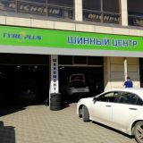 Шинный центр Tyre plus в Краснодаре