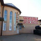 """Магазин автозапчастей """"Дарус"""" в Краснодаре"""