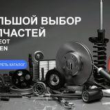 """СТО """"Легион Партс"""" в Краснодаре"""