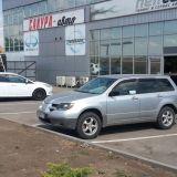 """Магазин автозапчастей """"Сакура Авто"""" в Краснодаре"""