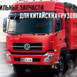Магазин автозапчастей «ЮгКат» в Краснодаре