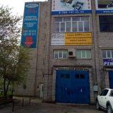 """Автосервис """"123 Region"""" в Краснодаре"""