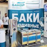 Производитель топливных баков «Бакор» в Краснодаре