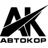 Магазин автозапчастей «АвтоКор» в Краснодаре