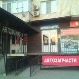 """Магазин автозапчастей """"Деталька23"""" в Краснодаре"""