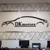 АвтоТехЦентр DKmotors в Краснодаре