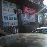 """Магазин автозапчастей """"Vin23"""" в Краснодаре"""