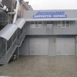 """Автомагазин и СТО """"Автопилот"""" в Краснодаре"""