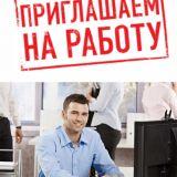 Менеджер по набору персонала(удаленно)