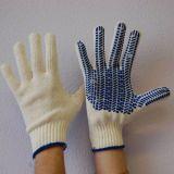Рабочие перчатки х/с ПВХ покрытием 4 н. 7,5 класс -опт!