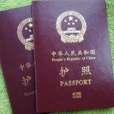 Перевод паспорта с китайского языка