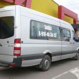 Прокат автобуса по Краснодару