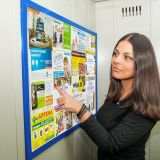 Реклама в лифтах Краснодар